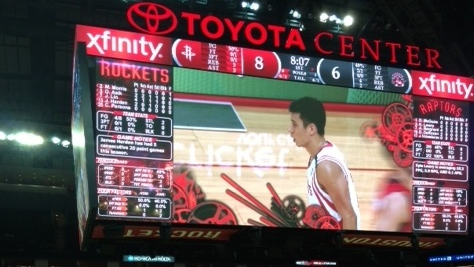 Toyota Center, Photo by Mai Pham